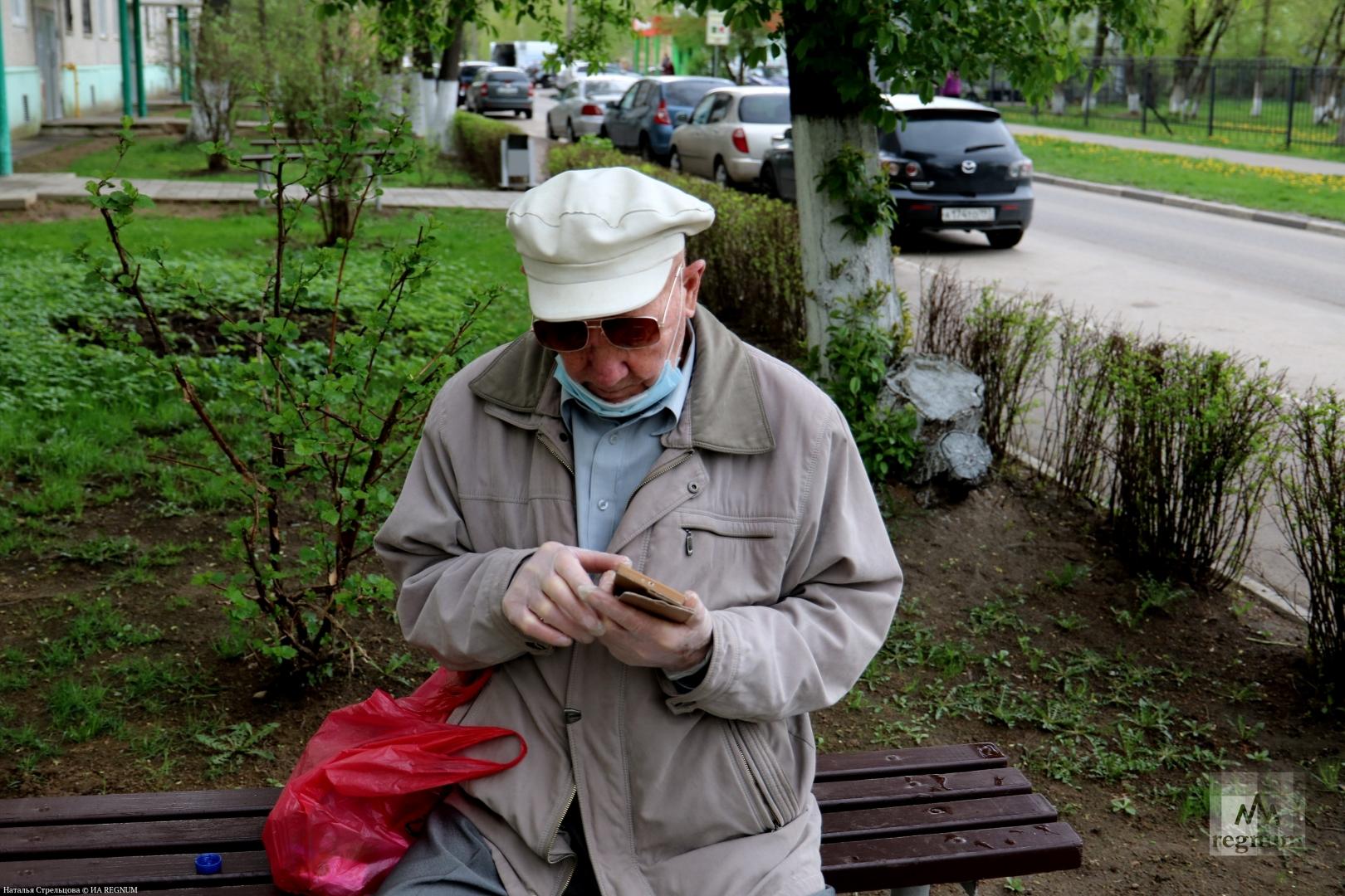 В Москве молчат о разблокировке соцкарт людям старше 65 лет