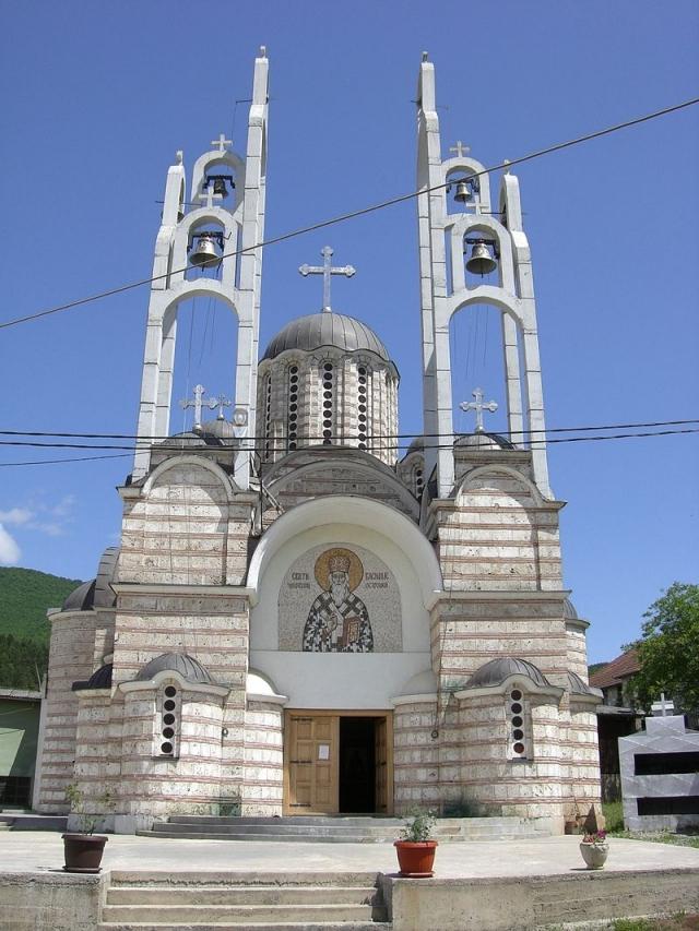 Церковь в Лепосавиче