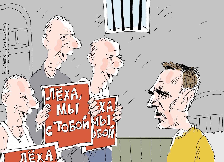 Превратить Навального в Горбачёва Западу не удастся