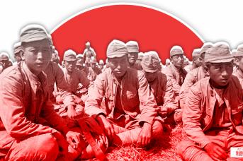 Японская армия