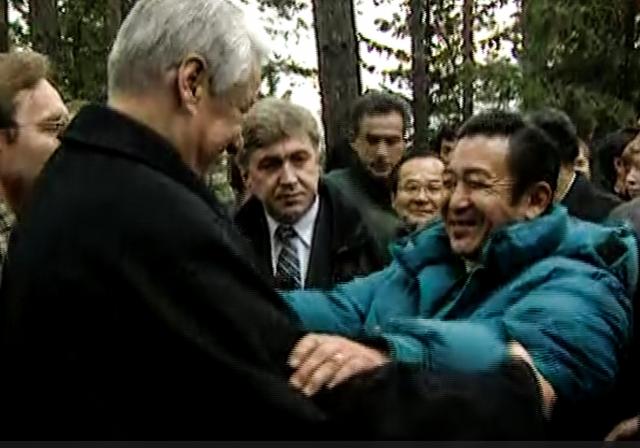 Неофициальная встреча президента РФ Бориса Ельцина и премьер-министра Японии Рютаро Хасимото. 1997. Красноярск