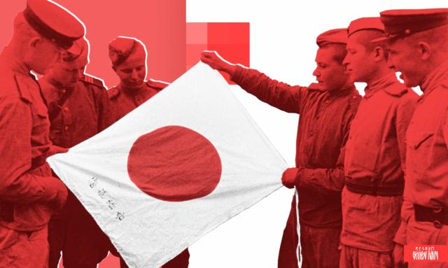 Война с Японией