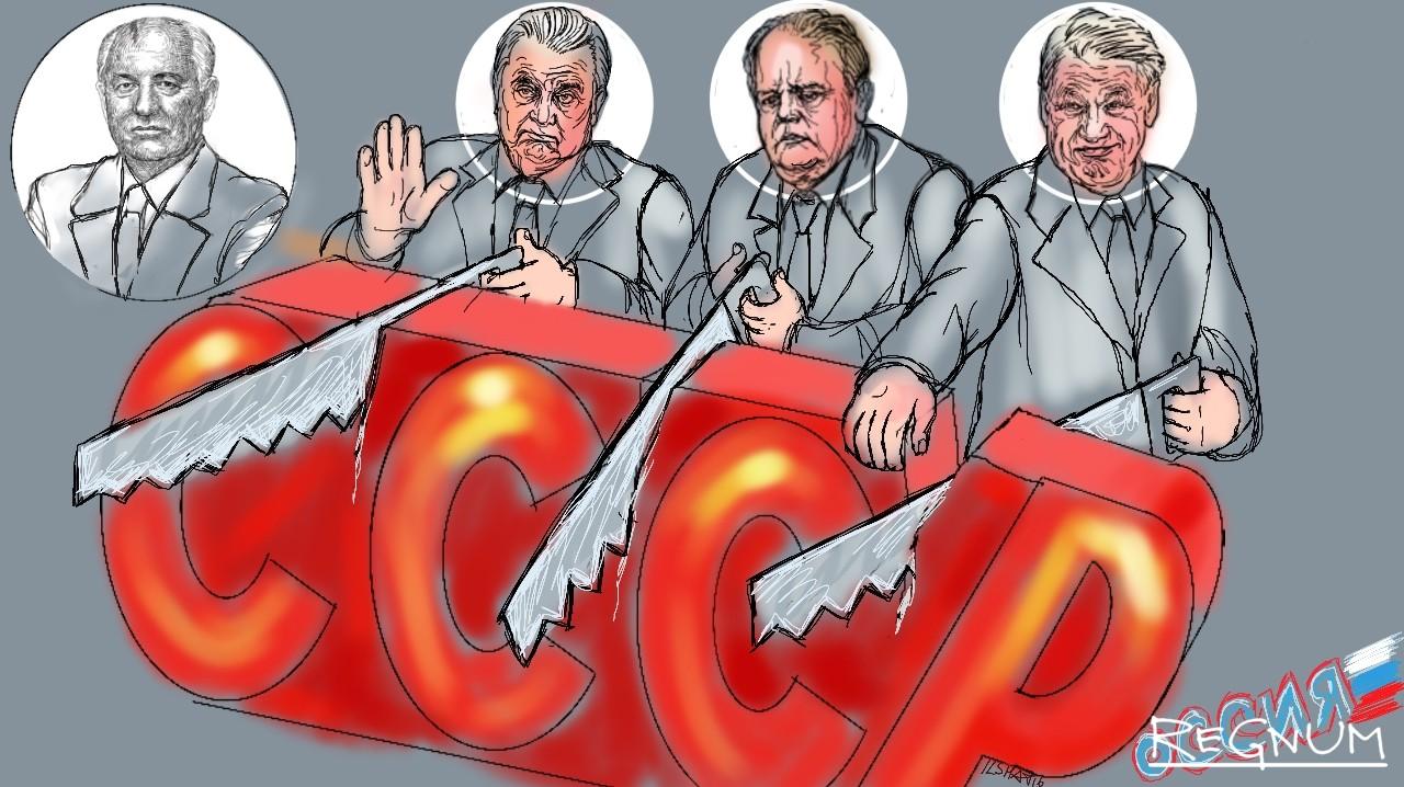 Беловежские соглашения. Денонсация денонсации как ответ на экспансию Запада  - Валерий Палий - ИА REGNUM