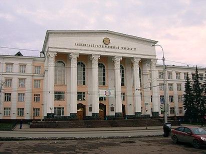 В Башкирии объединяют два университета: бесспорные плюсы и вредные минусы