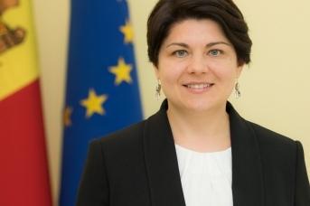 Наталья Гаврилица