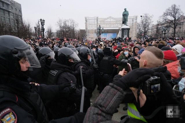 Митинг в поддержку Навального на Пушкинской площади в Москве, 23 января 2021 года