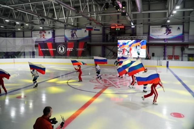 Ледовая арена на Камчатке