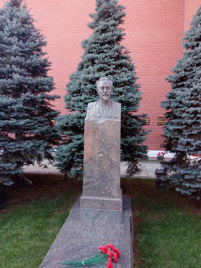 Могила Ф.Э. Дзержинского у Крёмлёвской стены