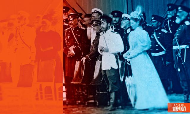 Николай II с семьей и свитой. 1896