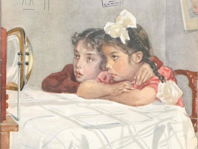 Мурзилка, 1952 год, №7. Рис. Н. Жукова