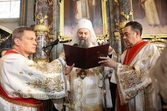 Церемония интронизации патриарха Сербского Порфирия