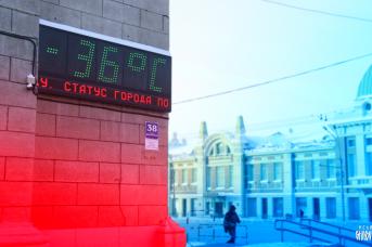 Мороз. Иван Шилов © ИА REGNUM
