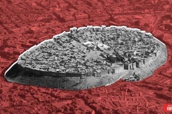 Эрбиль. Старый город