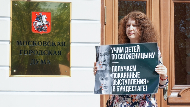 Пикет у здания Мосгордумы