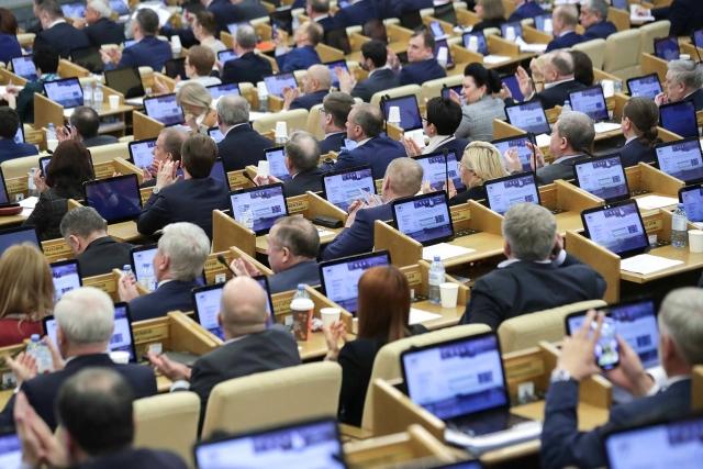 Заседание в Госдуме