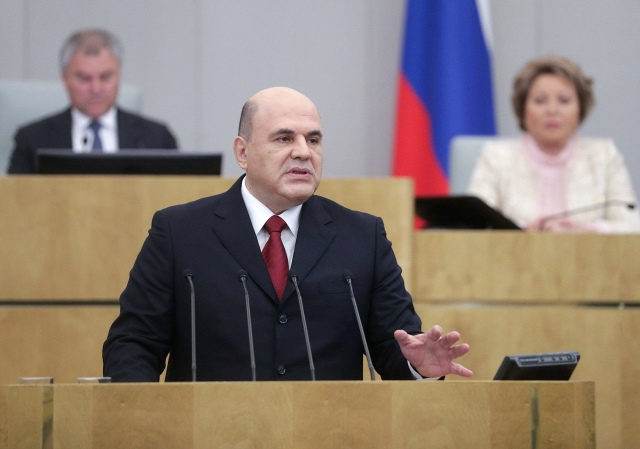 Премьер-министр России Михаил Мишустин в Госдуме