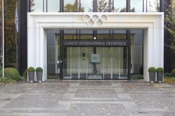 Новая штаб-квартира МОК