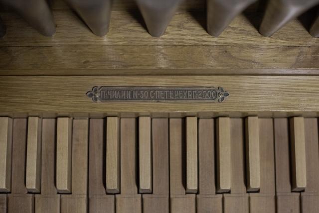 Детали органа, стоящего в доме Чилиных