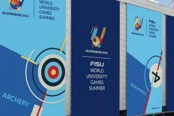Логотип Универсиады 2023 © Оргкомитет Универсиады 2023 года