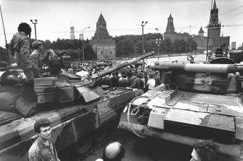 Москва. Август 1991 года