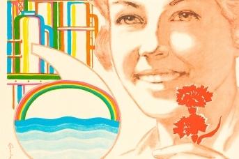Советский плакат «Слава советским химикам!»