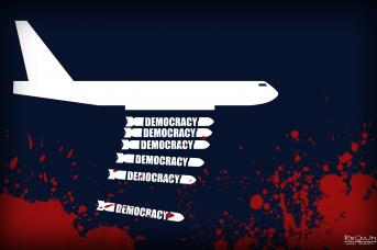 Демократический процесс
