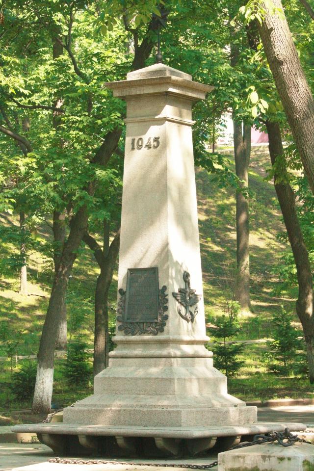 Монумент морякам-тихоокеанцам, погибшим в годы Великой Отечественной войны. Владивосток