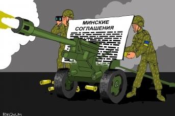 Минские соглашения по-украински