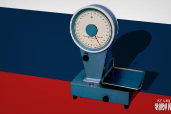Цены на продукты. Иван Шилов © ИА REGNUM