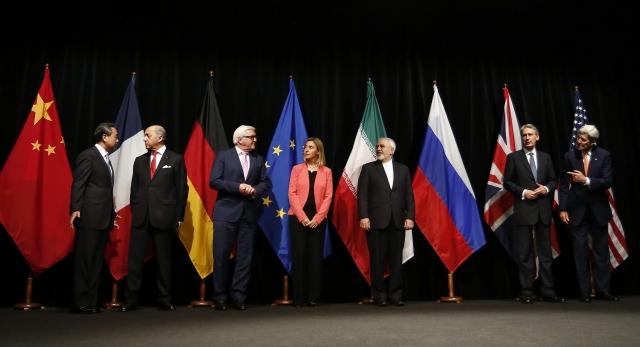Подписание ядерного соглашения. Лозанна. 2015