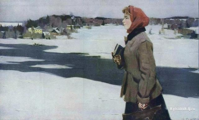 Игорь Раздрогин. Сельская учительница. 1958