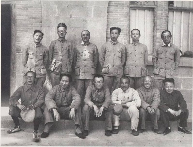 Руководство КПК. 1938