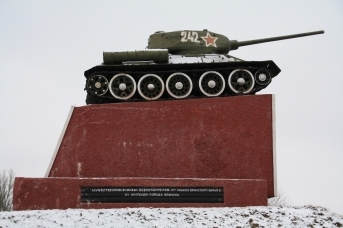 Танк Т-34−85 в Брянске