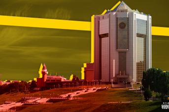 Новое здание Дома правительства Чувашии