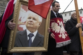 Портрет президента Леха Качиньского