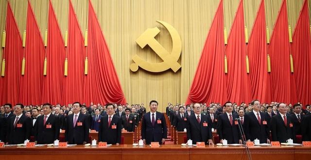 XIX съезд КПК