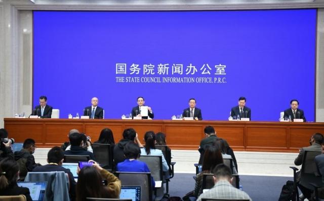 На пресс-канцелярии Госсовета КНР