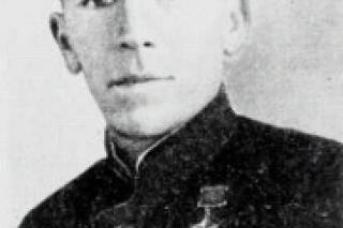 Иван Петрович Югалов