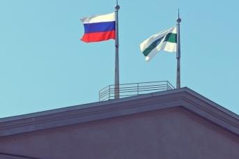 Курган. Флаг России и Курганской обл.