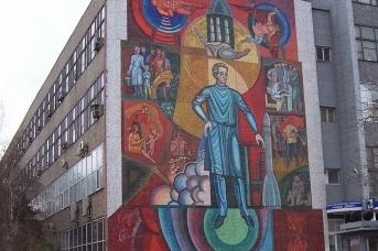 Административный корпус завода ПАО «Электромеханика». Пенза