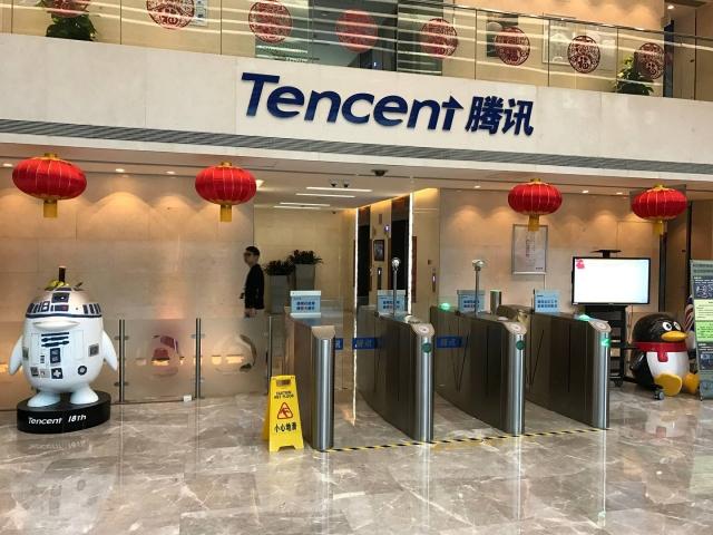 Офис Tencent в Шэньчжэни