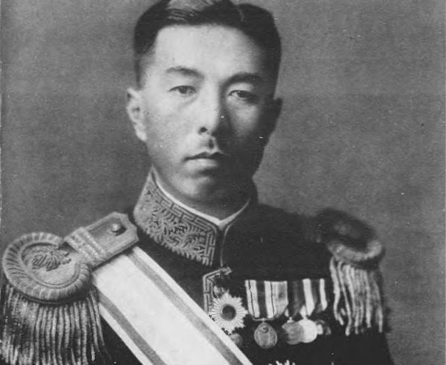 Коноэ Фумимаро