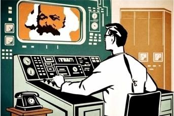 Киберэкономика родилась в СССР