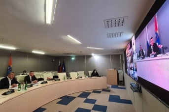 Глава администрации области Александр Никитин принимает участие в заседании комиссии Госсовета