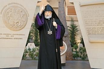 Киликийский католикос Арам I