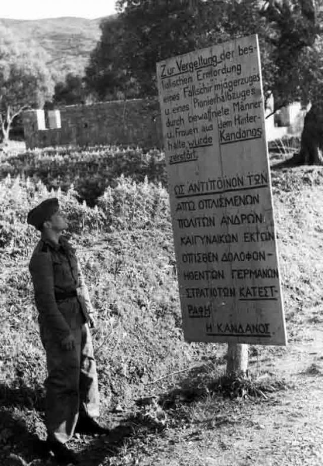 «Вот Канданос. Разрушен, чтобы отомстить за убийство 25 немецких солдат»