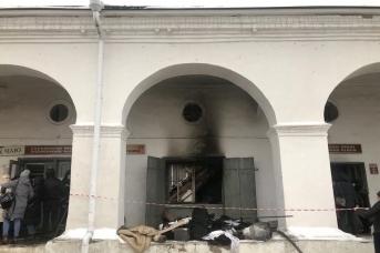 Последствия пожара в Больших Мучных рядах