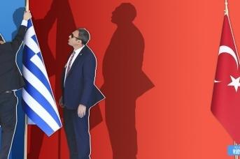 Греция и Турция