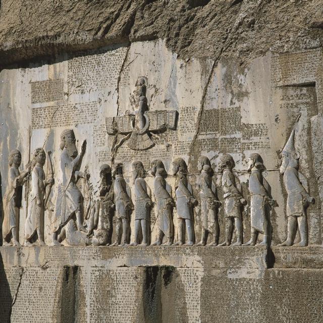 Бехистунская надпись на скале возле иранского города Экбатана, в которой говорится о событиях 523-521 годов до н. э., и в которой содержится первое упоминание об Армении.