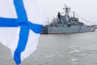 Корабль ВМФ России